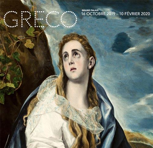 Exposition Greco - Grand Palais